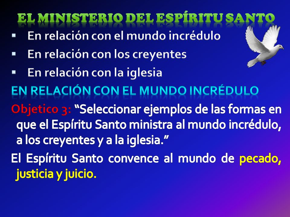 El ministerio del espíritu santo