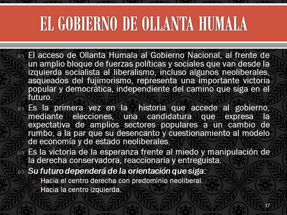 EL GOBIERNO DE OLLANTA HUMALA