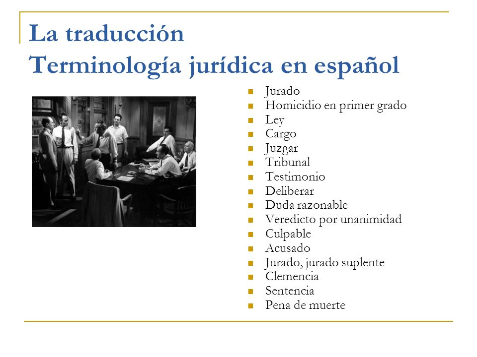 La traducción Terminología jurídica en español