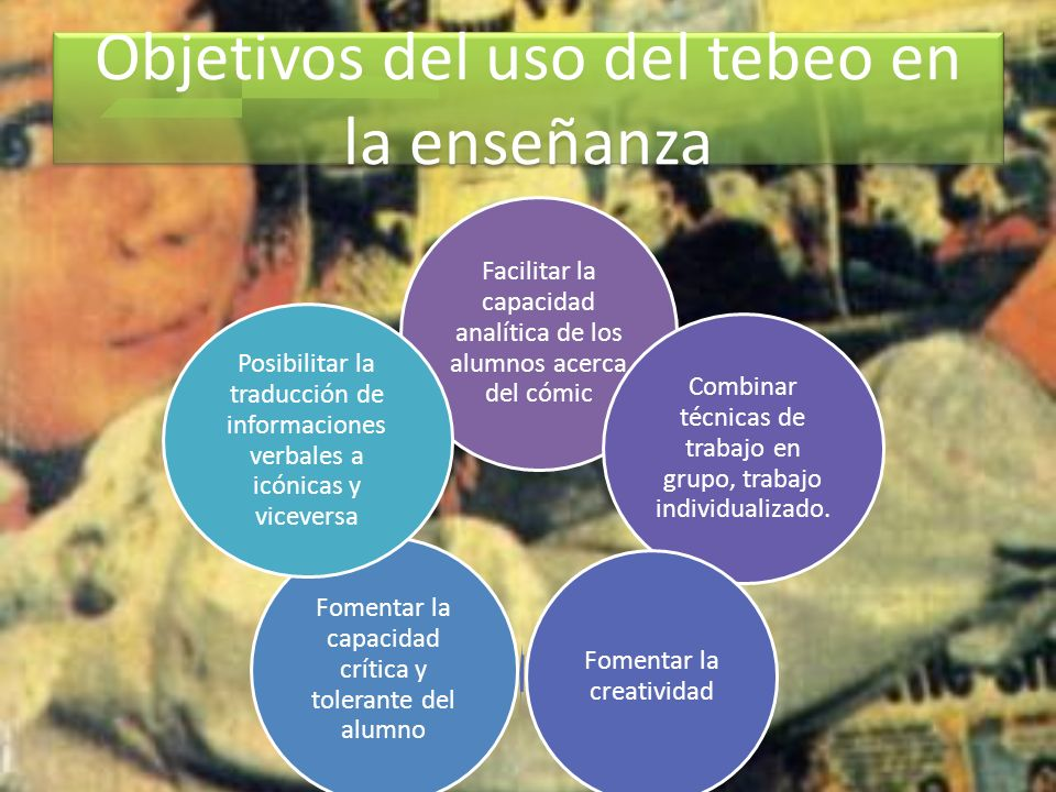 Objetivos del uso del tebeo en la enseñanza