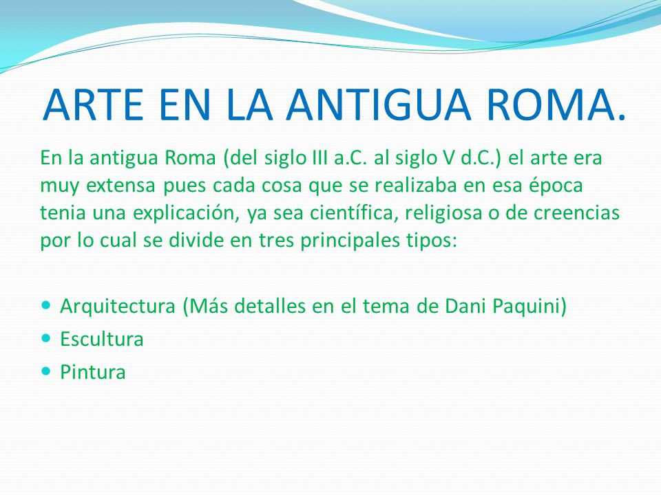 ARTE EN LA ANTIGUA ROMA.