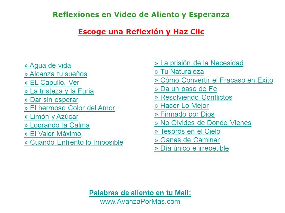 Reflexiones en Video de Aliento y Esperanza