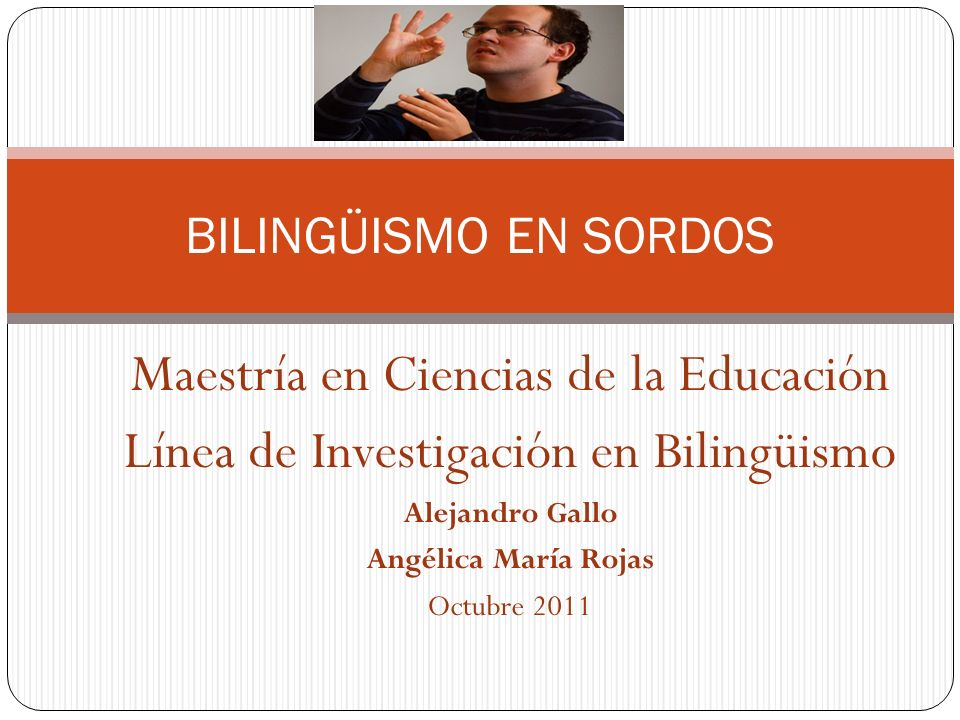 Maestría en Ciencias de la Educación