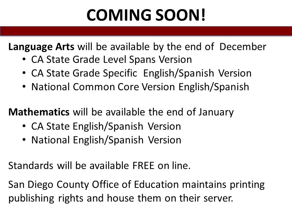 COMING SOON! Language Arts will be available by the end of December