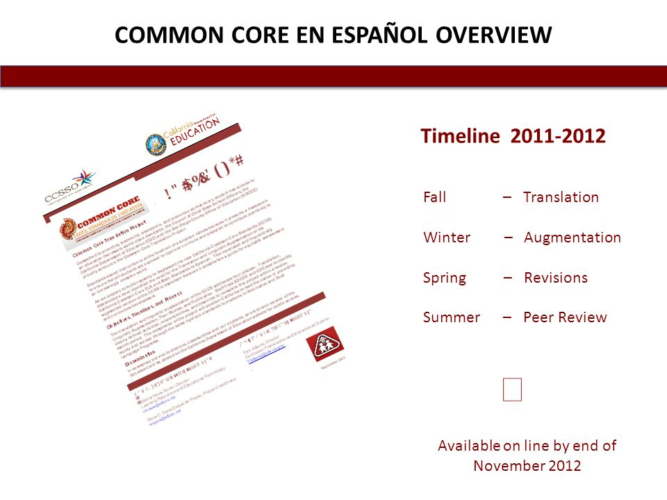 COMMON CORE EN ESPAñOL OVERVIEW
