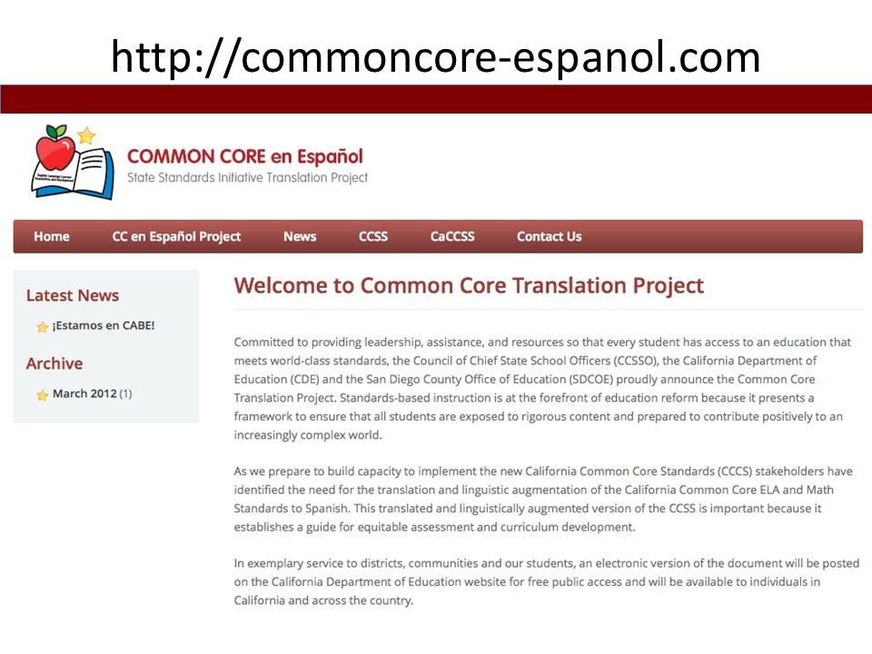http://commoncore-espanol.com