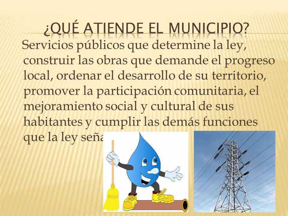 ¿QUÉ ATIENDE EL MUNICIPIO