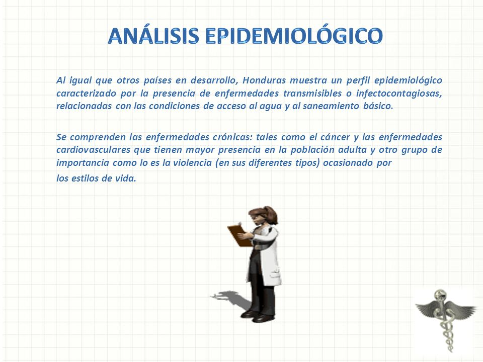 ANÁLISIS EPIDEMIOLÓGICO