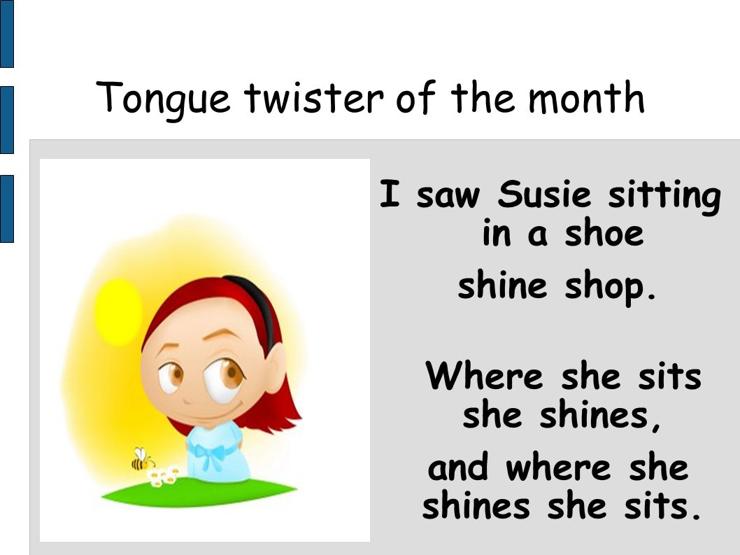 Tongue twister of the month