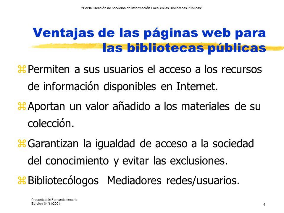 Ventajas de las páginas web para las bibliotecas públicas