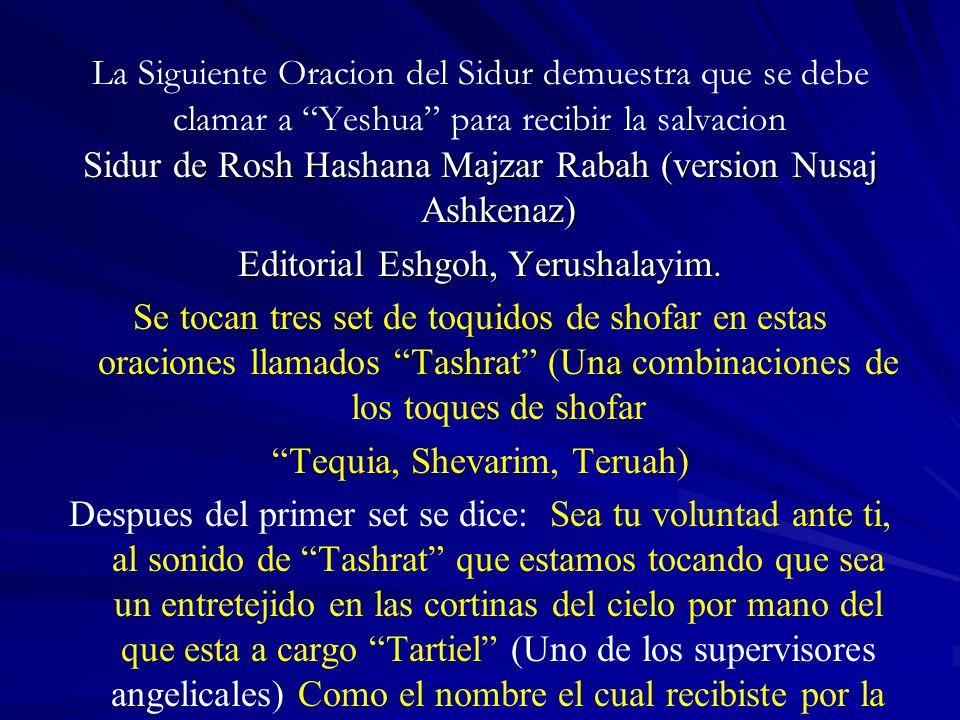 Sidur de Rosh Hashana Majzar Rabah (version Nusaj Ashkenaz)