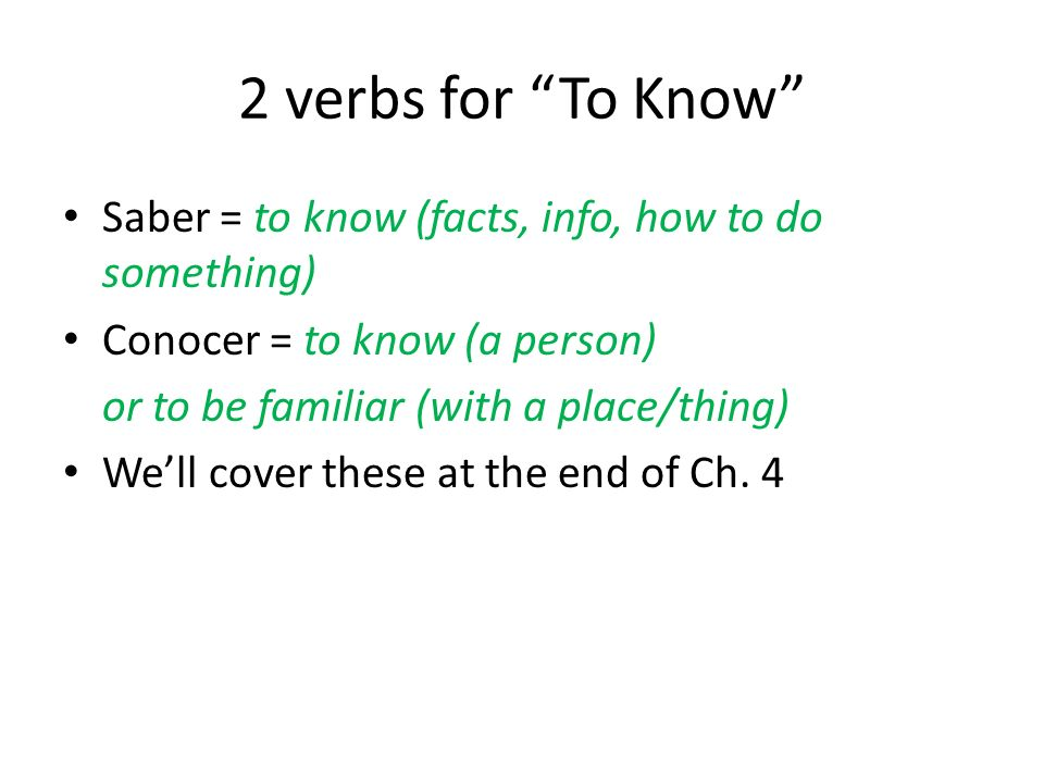 2 verbs for To Know Saber = to know (facts, info, how to do something) Conocer = to know (a person)