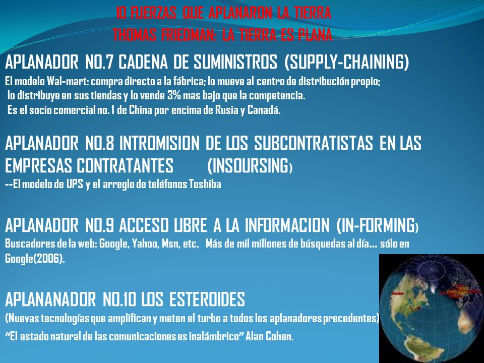APLANADOR NO.7 CADENA DE SUMINISTROS (SUPPLY-CHAINING)