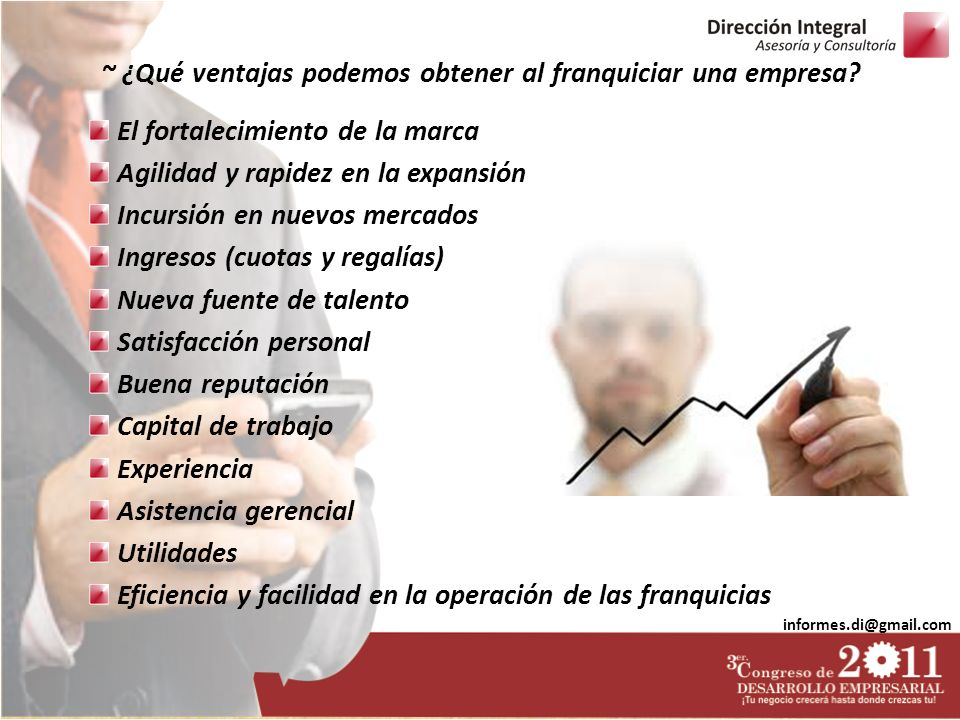 ~ ¿Qué ventajas podemos obtener al franquiciar una empresa