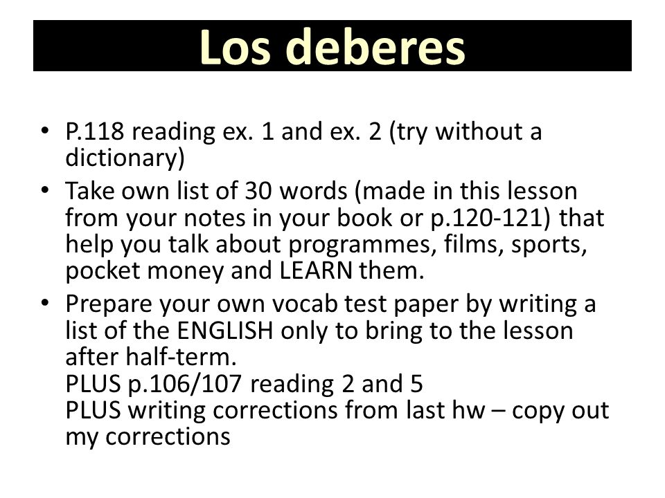 Los deberes P.118 reading ex. 1 and ex. 2 (try without a dictionary)