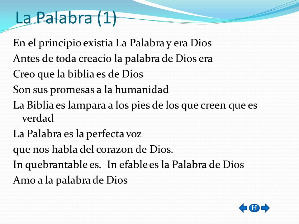 La Palabra (1)