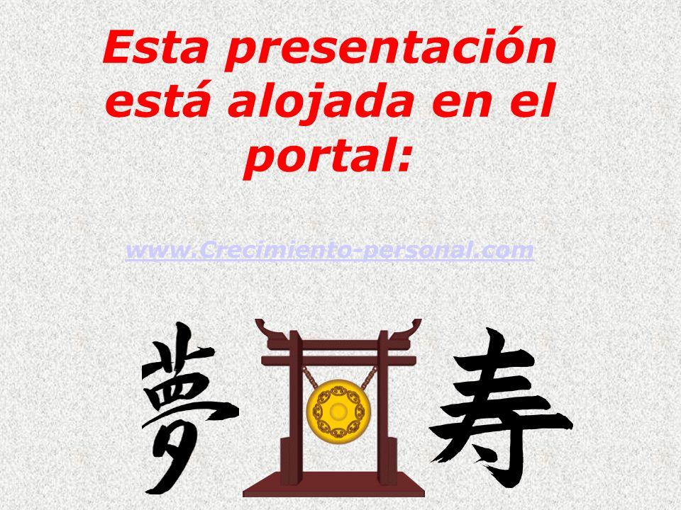 Esta presentación está alojada en el portal: