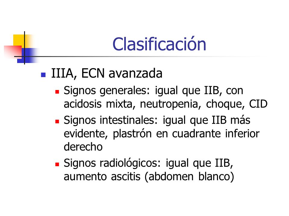 Clasificación IIIA, ECN avanzada