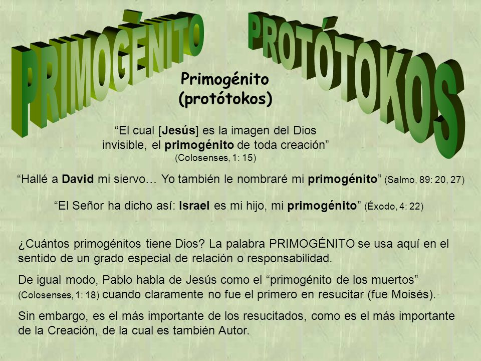 Primogénito (protótokos)