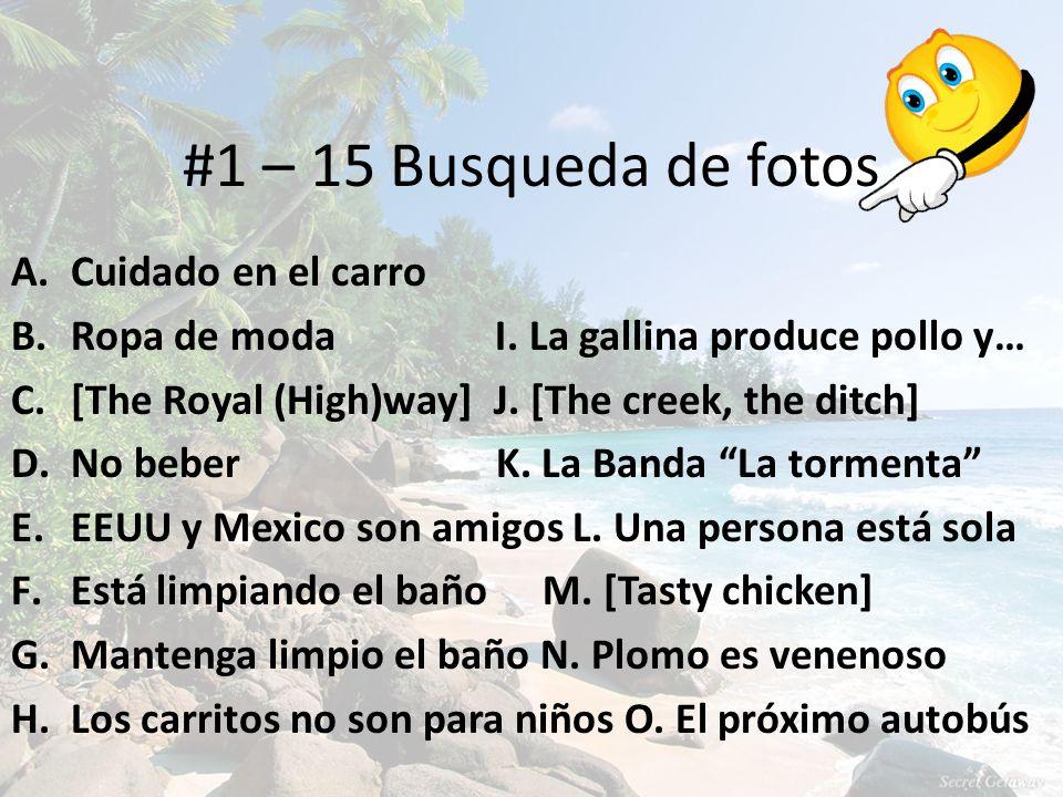 #1 – 15 Busqueda de fotos Cuidado en el carro