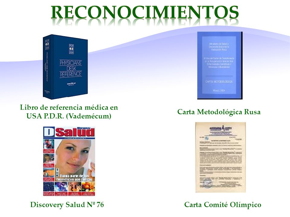 Libro de referencia médica en USA P.D.R. (Vademécum)