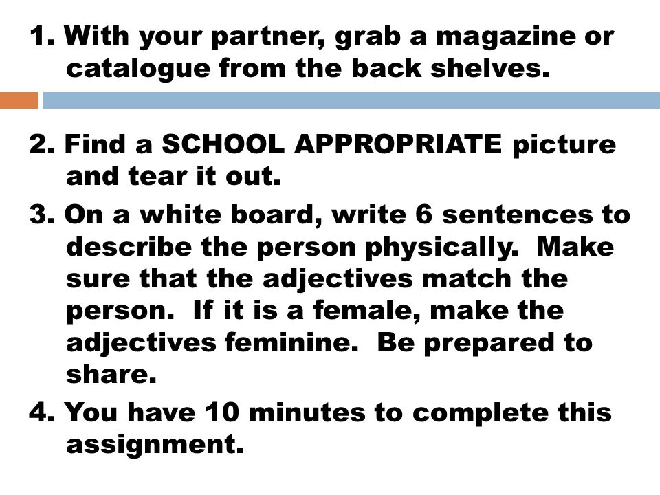 1. With your partner, grab a magazine or catalogue from the back shelves.