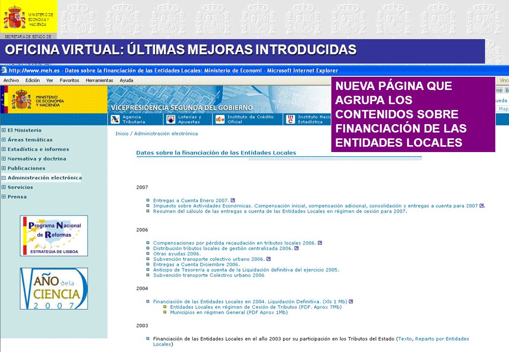 OFICINA VIRTUAL: ÚLTIMAS MEJORAS INTRODUCIDAS