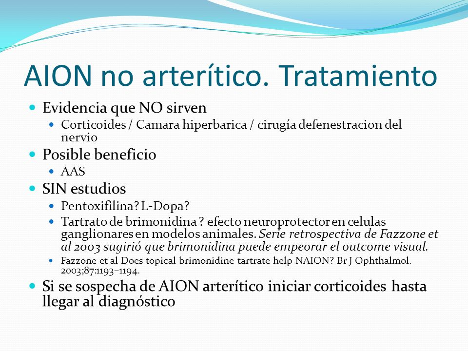AION no arterítico. Tratamiento