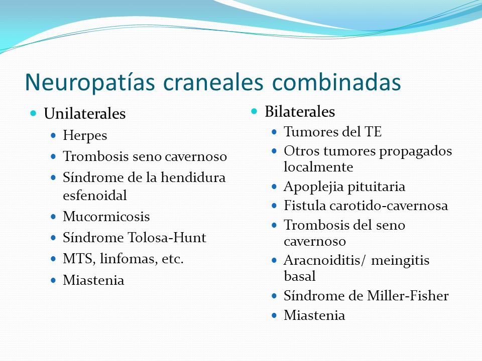 Neuropatías craneales combinadas