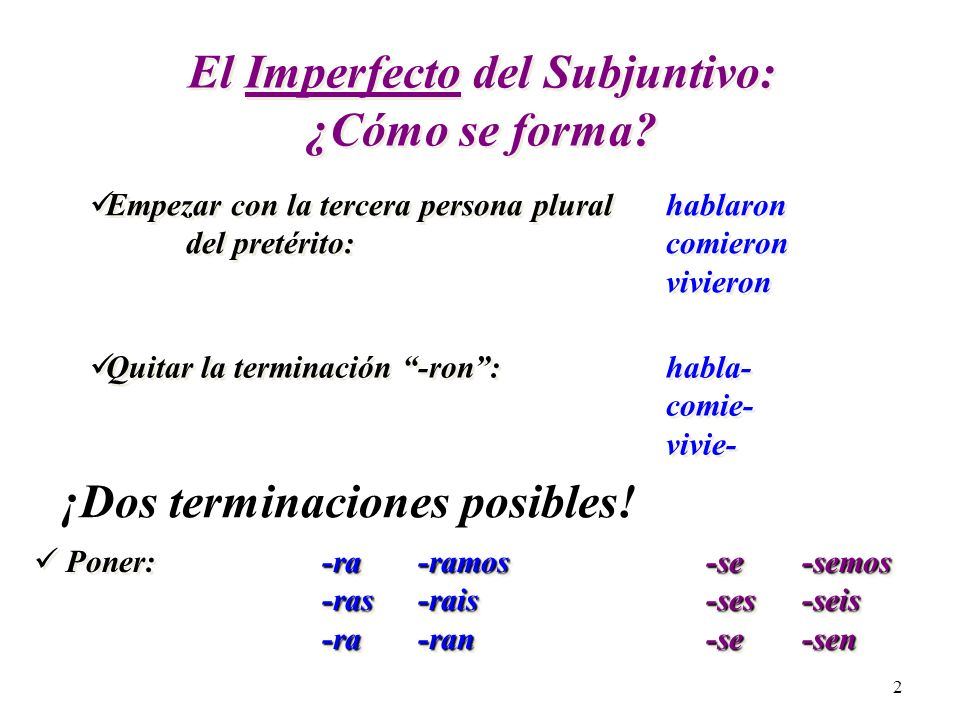 El Imperfecto del Subjuntivo: ¡Dos terminaciones posibles!
