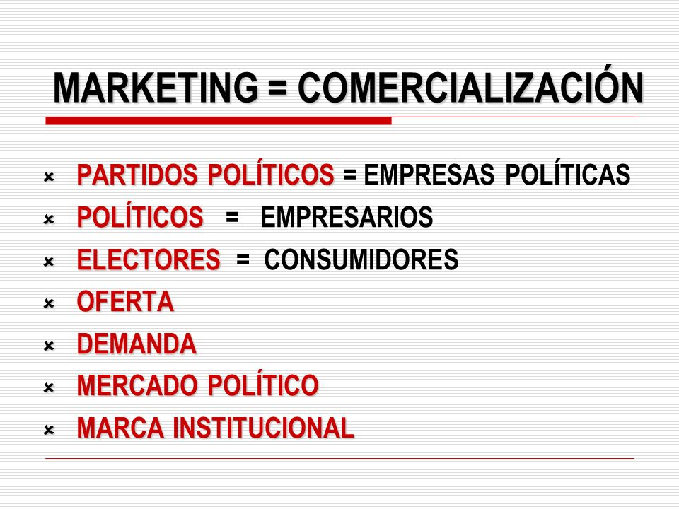 MARKETING = COMERCIALIZACIÓN