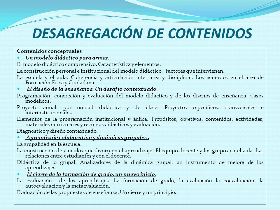 DESAGREGACIÓN DE CONTENIDOS