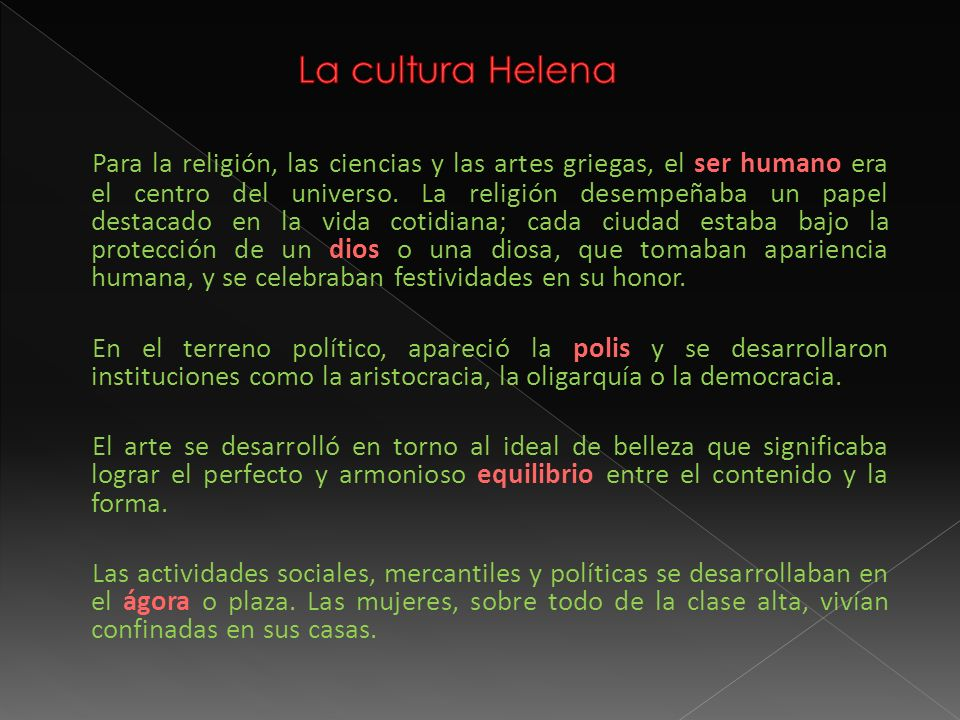 La cultura Helena