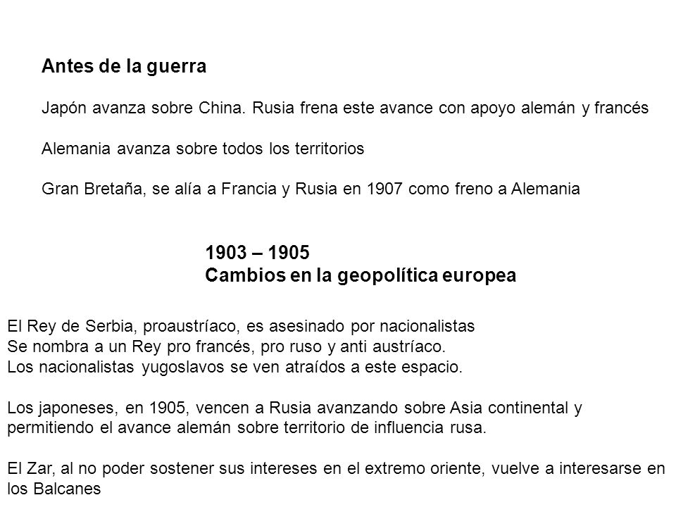 Cambios en la geopolítica europea
