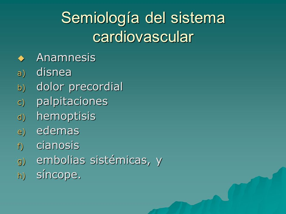 Semiología del sistema cardiovascular