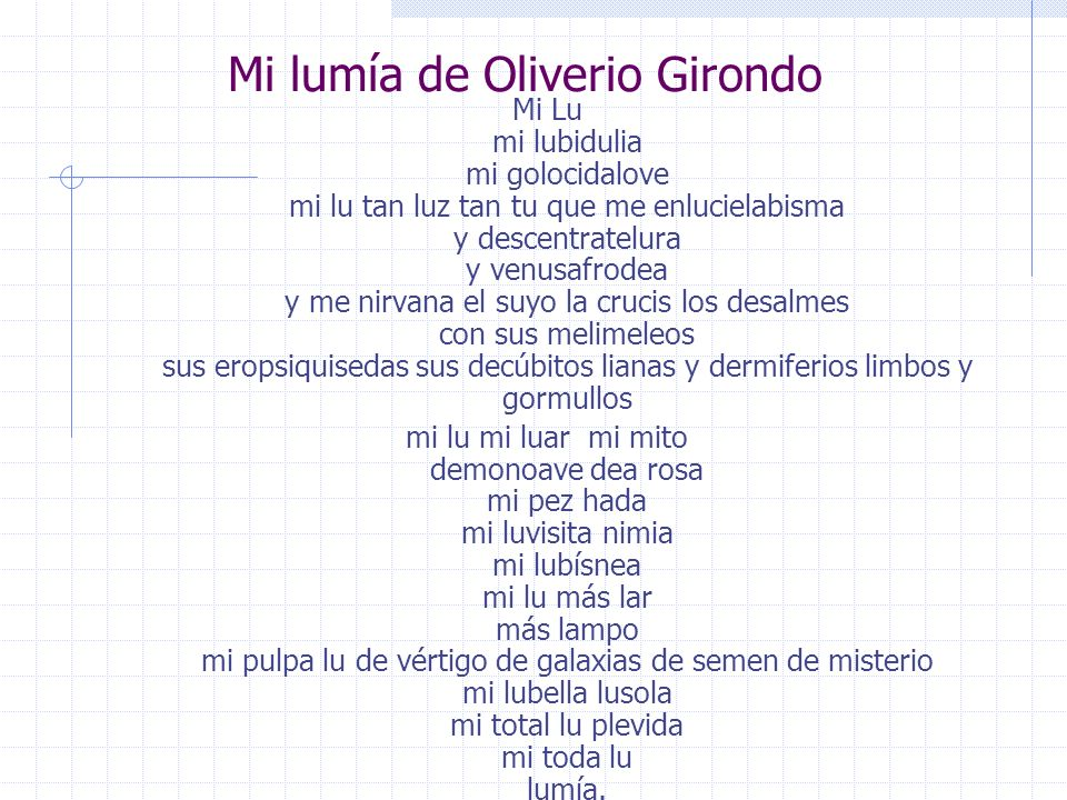 Mi lumía de Oliverio Girondo