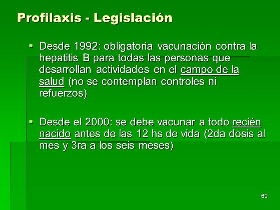 Profilaxis - Legislación
