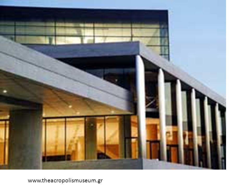 www.theacropolismuseum.gr