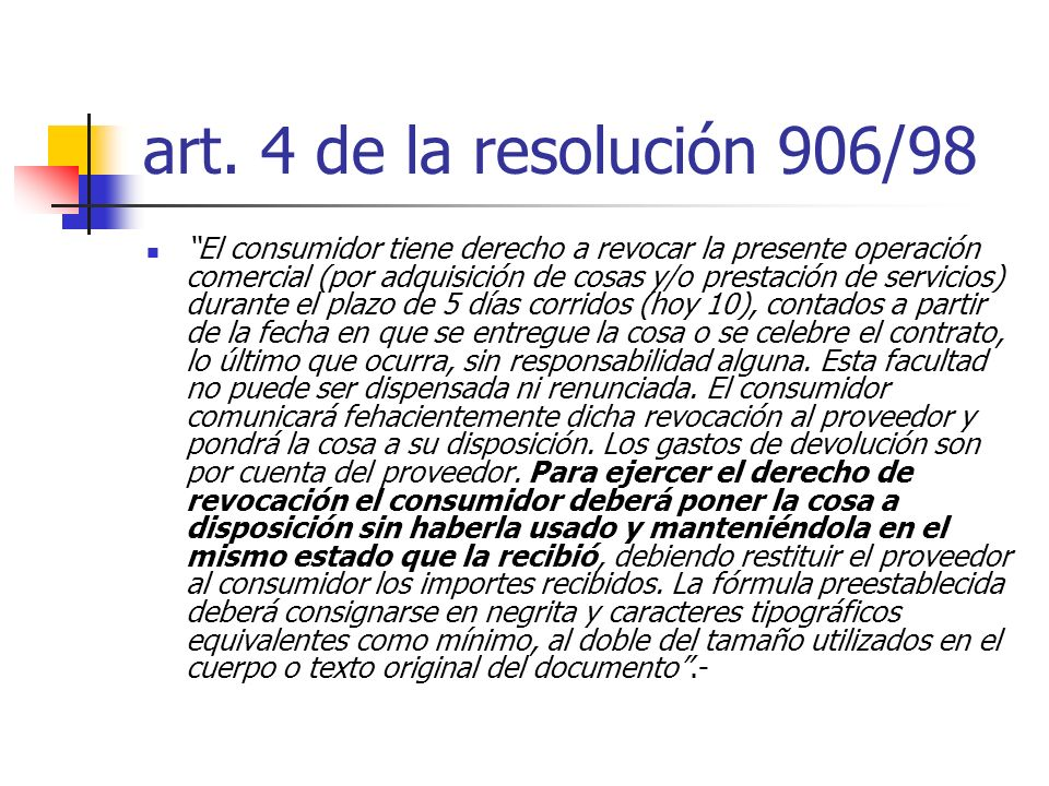 art. 4 de la resolución 906/98