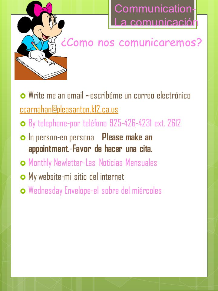 Communication- La comunicación