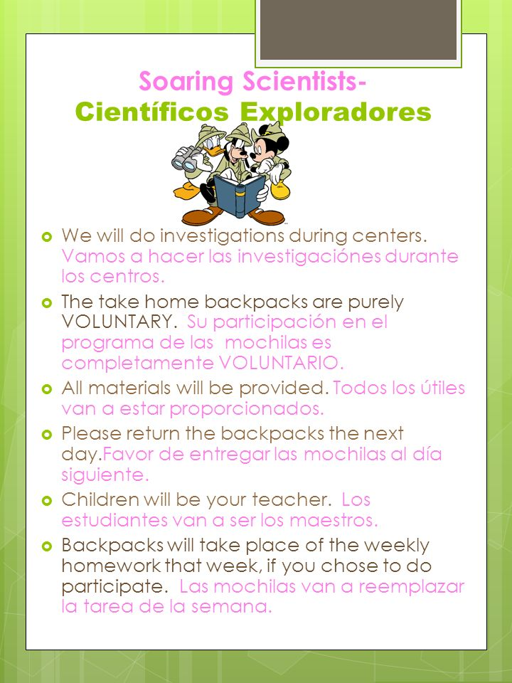 Soaring Scientists- Científicos Exploradores