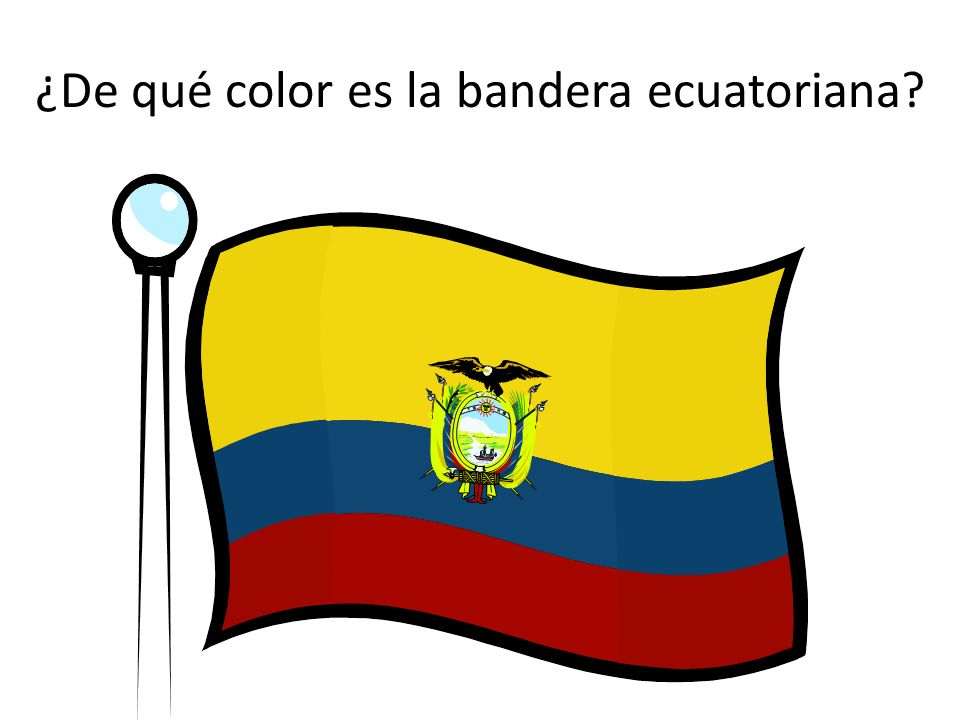 ¿De qué color es la bandera ecuatoriana