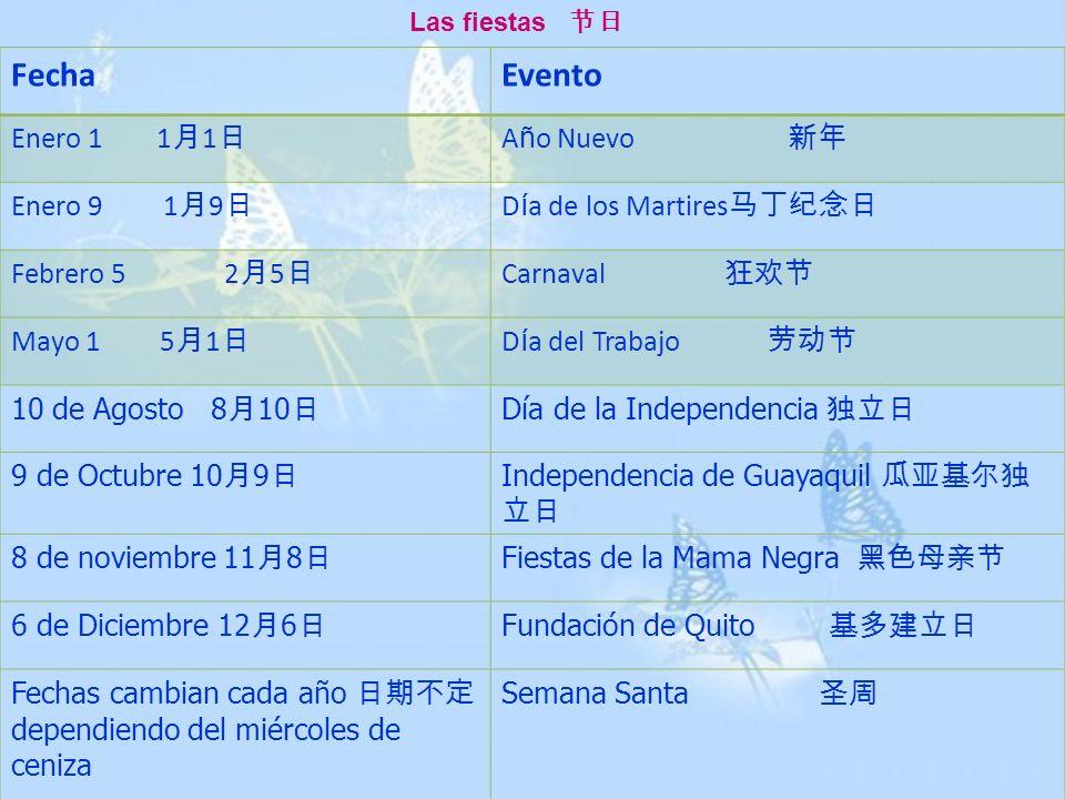 Fecha Evento Enero 1 1月1日 Año Nuevo 新年 Enero 9 1月9日