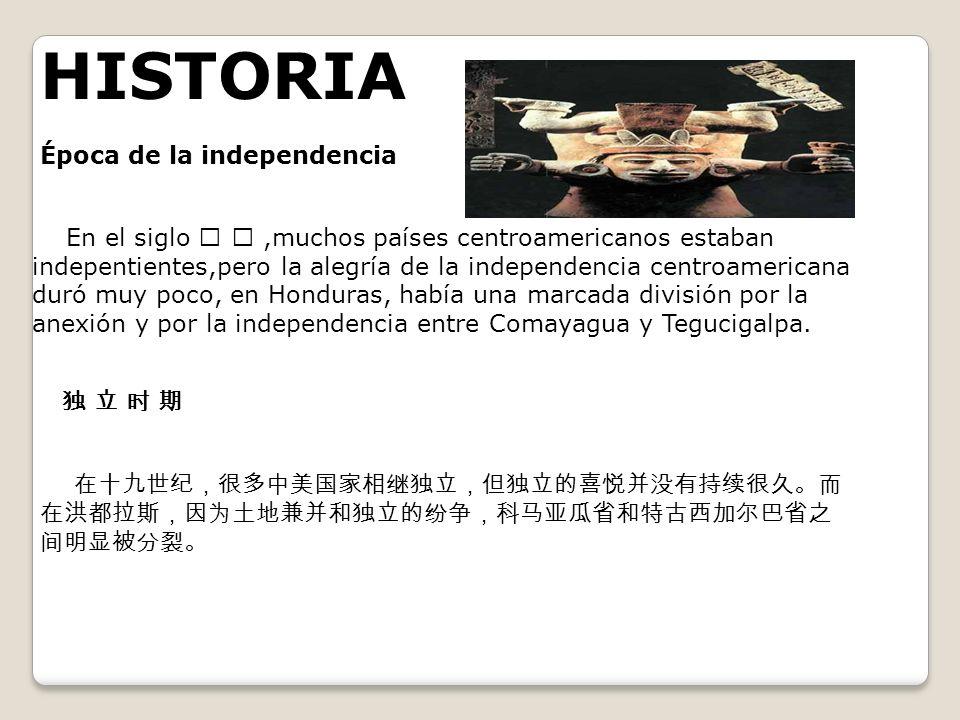 HISTORIA Época de la independencia