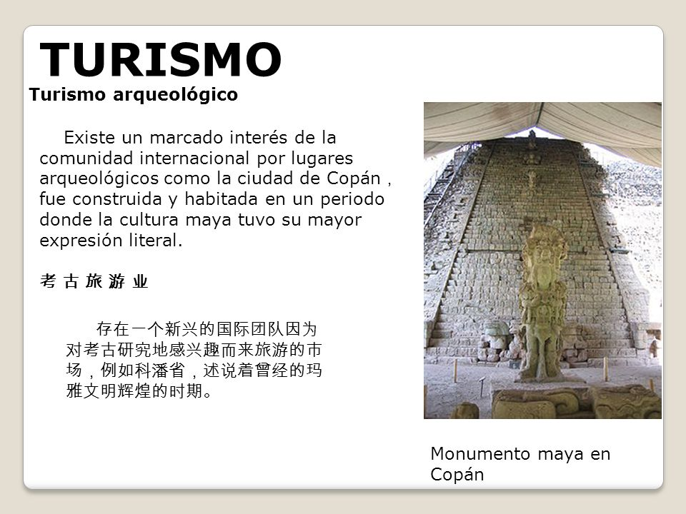 TURISMO Turismo arqueológico