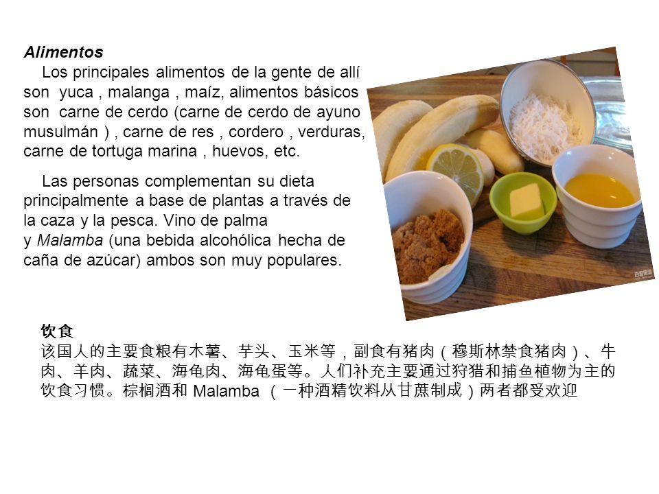 Alimentos Los principales alimentos de la gente de allí son yuca , malanga , maíz, alimentos básicos son carne de cerdo (carne de cerdo de ayuno musulmán ) , carne de res , cordero , verduras, carne de tortuga marina , huevos, etc.