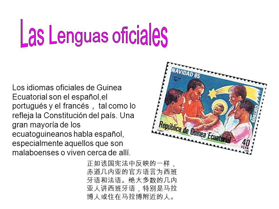 Las Lenguas oficiales