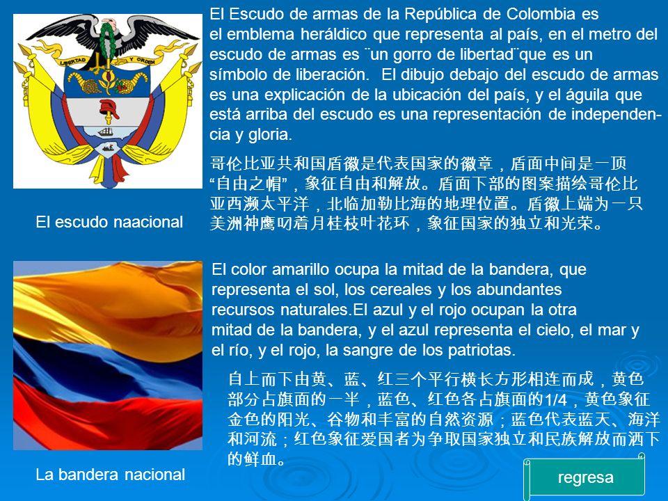 El Escudo de armas de la República de Colombia es