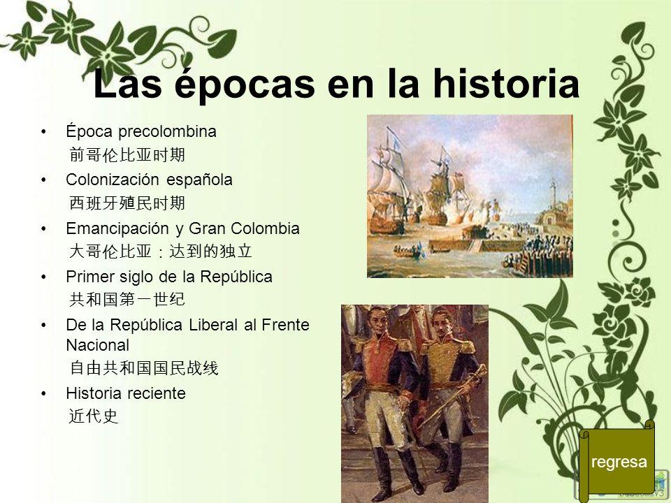 Las épocas en la historia