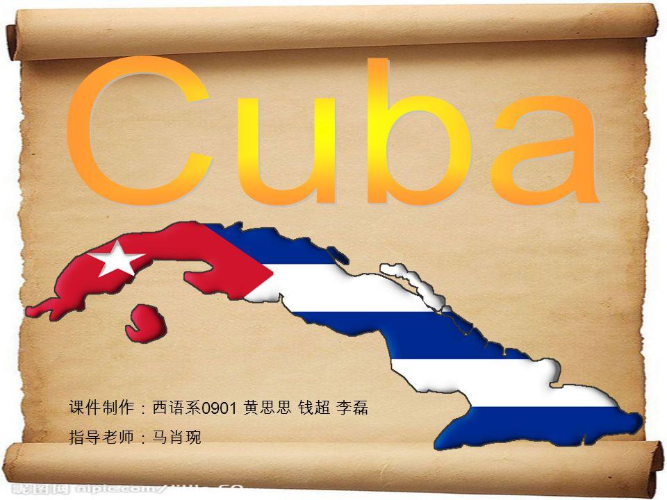 Cuba 课件制作:西语系0901 黄思思 钱超 李磊 指导老师:马肖琬